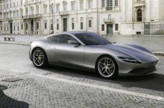 Именитое и шикарное купе: Ferrari Roma 2020