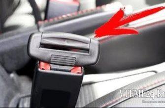 Чем опасны заглушки в ремне безопасности