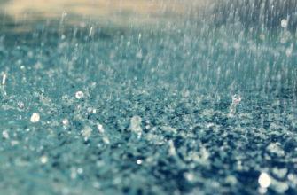 дождей не доходит до Земли
