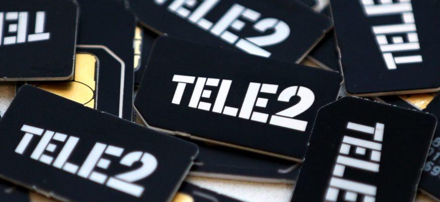 как перевести с одного телефона на другой телефон деньги теле2